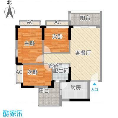 恒大山水城别墅户型图220栋标准层01户型 3室2厅2卫1厨