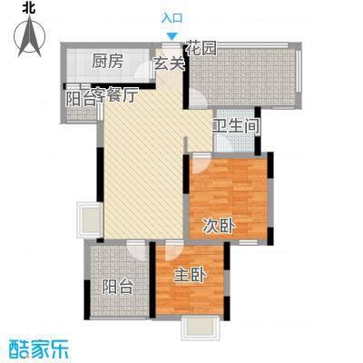 金色池塘89.00㎡金色池塘户型图H2户型两室两厅一卫892室2厅1卫1厨户型2室2厅1卫1厨