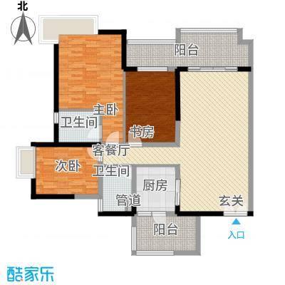 中海�晖华庭133.81㎡中海�晖华庭户型图A6栋02单元3室2厅2卫户型3室2厅2卫