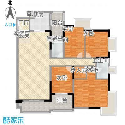 中海�晖华庭163.06㎡中海�晖华庭户型图A8栋4-28层01单位4室2厅2卫1厨户型4室2厅2卫1厨