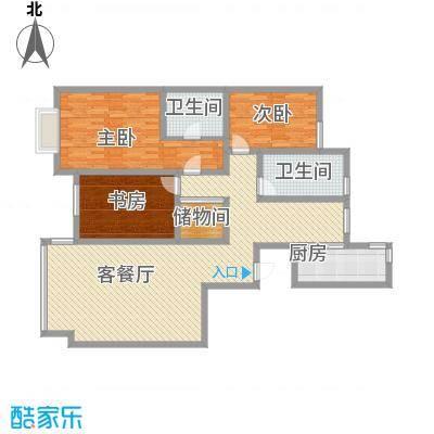 铂庭151.30㎡4号楼B户型3室2厅2卫1厨