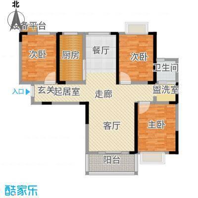 明珠湖畔117.00㎡明珠湖畔户型图b20在售户型3室2厅1卫1厨户型3室2厅1卫1厨