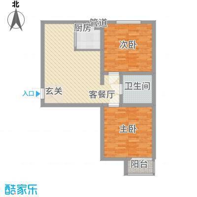 兴光A989.00㎡一期10号楼五层A户型2室1厅1卫1厨