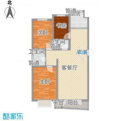 亲亲我家117.20㎡一期3号楼标准层A户型3室2厅2卫1厨