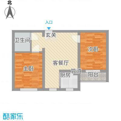 兴光A972.00㎡一期9号楼七层D户型2室2厅1卫1厨