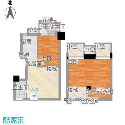 海亮国贸大厦82.00㎡B户型2室2厅1卫1厨