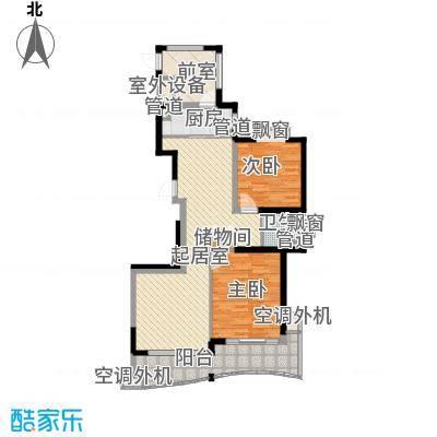 炜赋人和家园118.00㎡炜赋人和家园户型图1#、2#楼A户型2室2厅1卫1厨户型2室2厅1卫1厨
