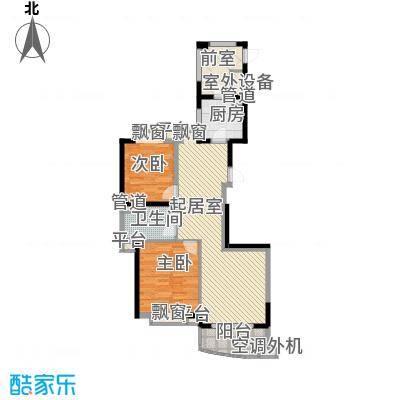 炜赋人和家园110.00㎡炜赋人和家园户型图1#、2#楼B户型2室2厅1卫1厨户型2室2厅1卫1厨