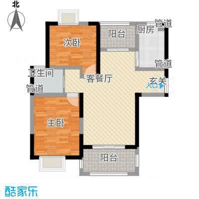 金茂国际金茂国际户型图S1#S5#楼A3户型2室2厅1卫1厨户型2室2厅1卫1厨
