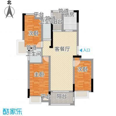 金茂国际金茂国际户型图S3#楼D1户型3室2厅2卫1厨户型3室2厅2卫1厨