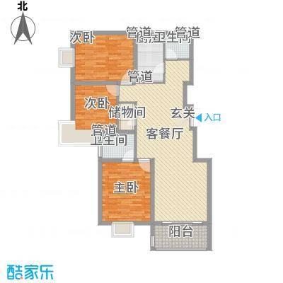 金茂国际131.45㎡金茂国际户型图J2户型3室2厅1卫1厨户型3室2厅1卫1厨