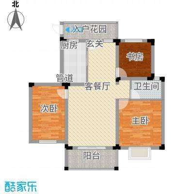 金茂国际117.11㎡金茂国际户型图1、2#楼C户型3室2厅1卫1厨户型3室2厅1卫1厨