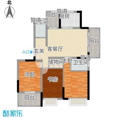 金茂国际金茂国际户型图S3#S4#楼D4户型3室2厅2卫1厨户型3室2厅2卫1厨