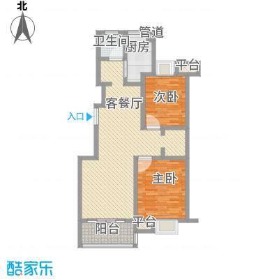 金茂国际105.71㎡金茂国际户型图J1户型2室2厅1卫1厨户型2室2厅1卫1厨