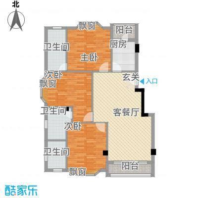亚太新城130.00㎡亚太新城户型图E01、E163室2厅2卫1厨户型3室2厅2卫1厨