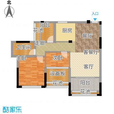贵都之星贵都之星户型图两室两厅一卫92室2厅1卫1厨户型2室2厅1卫1厨