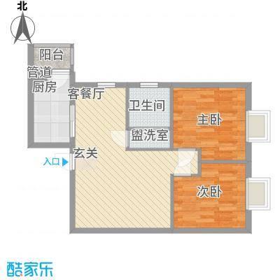 润华国际中心78.19㎡润华国际中心户型图B1户型2室2厅1卫1厨户型2室2厅1卫1厨