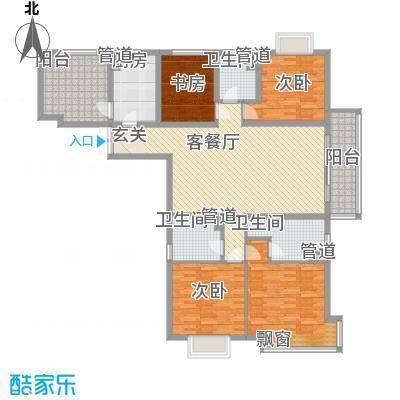 润华国际中心175.26㎡润华国际中心户型图D1户型4室2厅3卫1厨户型4室2厅3卫1厨