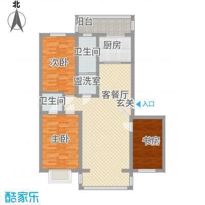 海鑫苑3室2厅3户型3室2厅2卫1厨
