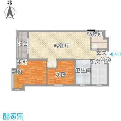 润华国际中心115.60㎡润华国际中心户型图B2户型2室2厅1卫1厨户型2室2厅1卫1厨