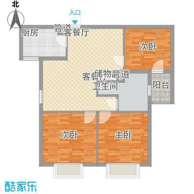 润华国际中心106.00㎡润华国际中心户型图C3户型3室2厅1卫1厨户型3室2厅1卫1厨