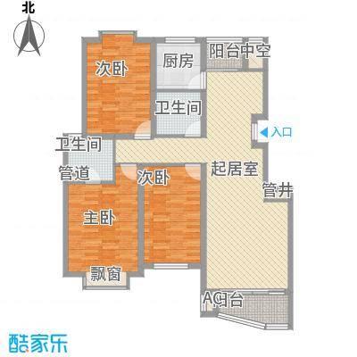南沙广隆苑133.00㎡南沙广隆苑户型图3室3厅户型图3室3厅2卫1厨户型3室3厅2卫1厨