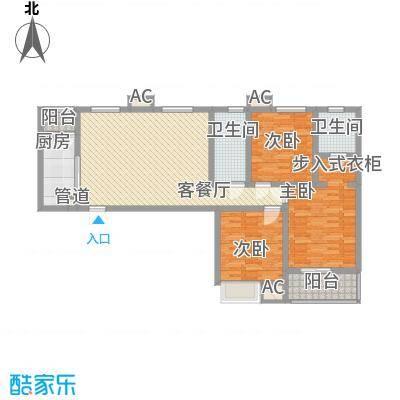 星怡花园星怡花园户型图三室两厅两卫43室2厅2卫1厨户型3室2厅2卫1厨
