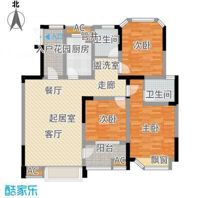 御景城117.90㎡御景城户型图H23室2厅2卫1厨户型3室2厅2卫1厨