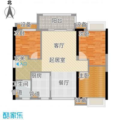 星月花园星月花园户型图三室两厅一卫13室2厅1卫1厨户型3室2厅1卫1厨