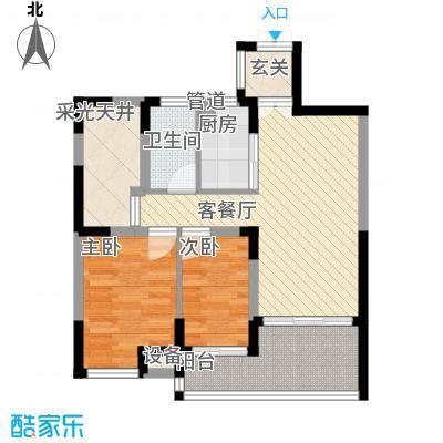 优活华庭79.96㎡优活华庭户型图二期B1户型2室2厅1卫1厨户型2室2厅1卫1厨