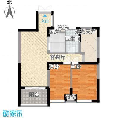 优活华庭79.81㎡优活华庭户型图二期B3户型2室2厅1卫1厨户型2室2厅1卫1厨
