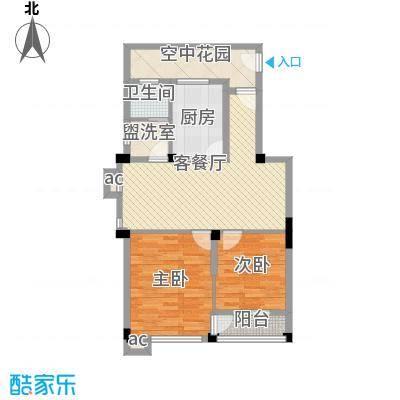 翡翠花园92.92㎡翡翠花园户型图户型图2室2厅1卫1厨户型2室2厅1卫1厨