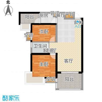 御龙湾89.76㎡御龙湾户型图A4户型2室2厅1卫1厨户型2室2厅1卫1厨