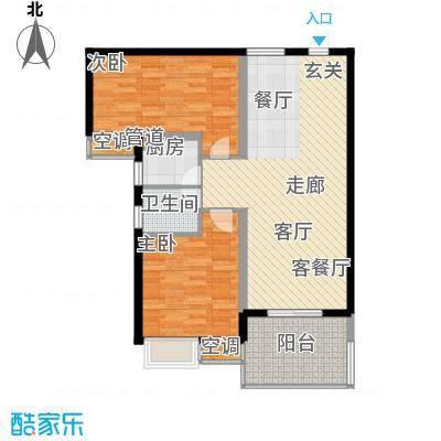 御龙湾96.00㎡御龙湾户型图C42室2厅1卫1厨户型2室2厅1卫1厨