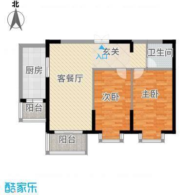 兴旺小区兴旺小区户型图两室两厅一卫82室2厅1卫1厨户型2室2厅1卫1厨