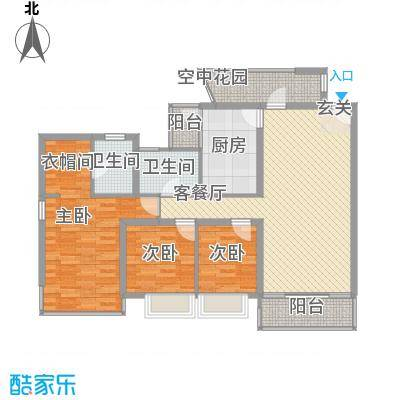 雍翠雅园136.51㎡雍翠雅园三室户型10室