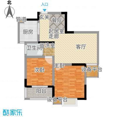 好运理想城90.44㎡好运理想城户型图F户型2室2厅1卫1厨户型2室2厅1卫1厨