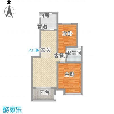 滨湖明珠滨湖明珠户型图ef562e52室2厅1卫1厨户型2室2厅1卫1厨