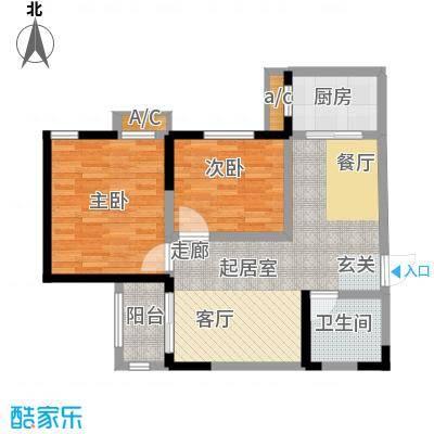 莱茵小城户型图二期B户型 2室2厅1卫1厨