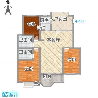 翠屏湾2期兰卡威小镇户型图A户型 3室2厅2卫1厨