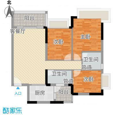 恒大山水城别墅户型图户型图 3室2厅2卫1厨