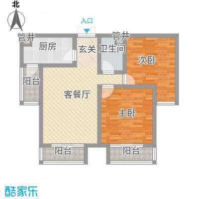 水岸茗苑户型图C2户型 2室2厅1卫