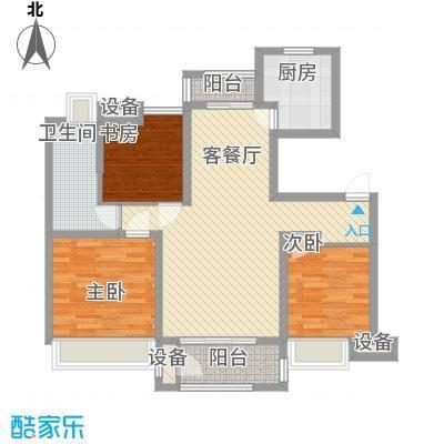 锦绣天下户型图三期C户型 3室2厅1卫1厨