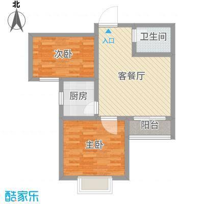 华府御城户型图D3户型 2室1厅1卫1厨
