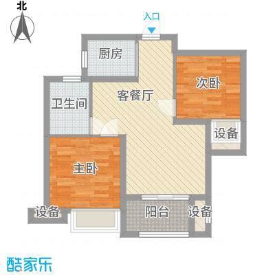 锦绣天下户型图三期A2户型 2室2厅1卫1厨