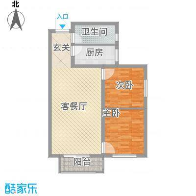 京都佳苑户型图B户型 2室2厅1卫1厨
