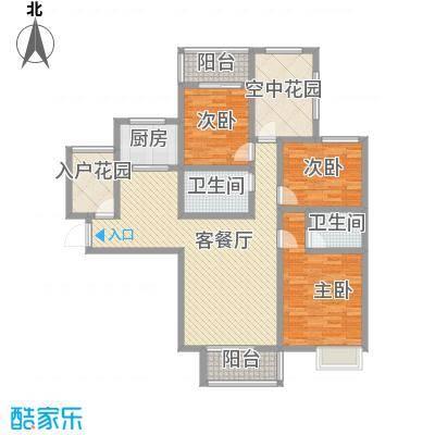 华府御城户型图A1户型 3室2厅2卫1厨