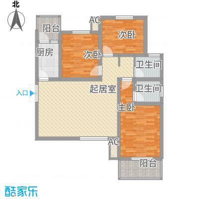 锦尚名城户型图A户型 3室2厅2卫1厨