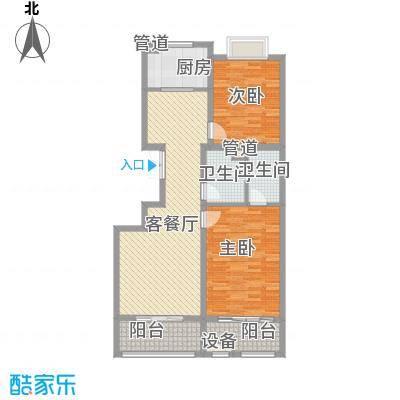 曲江中铁建国际城101.00㎡曲江中铁建国际城户型图A3户型2室2厅2卫1厨户型2室2厅2卫1厨