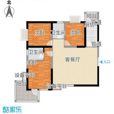 曲江中铁建国际城127.00㎡曲江中铁建国际城户型图4#A户型3室2厅2卫1厨户型3室2厅2卫1厨